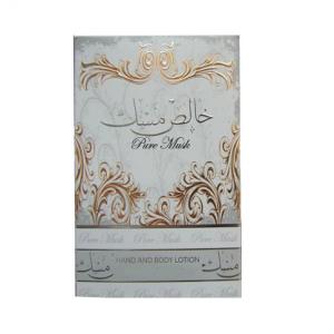 Crème main et corps pure musk, lotion main et corps musc tahara. ard al zaafaran