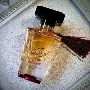 Shams Al Emarat Khususi Red Oud ardalzaafaran perfume