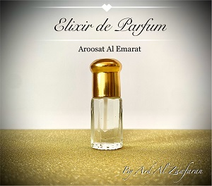 musc Aroosat al Emarat Elixir de parfum oriental ard al zaafaran